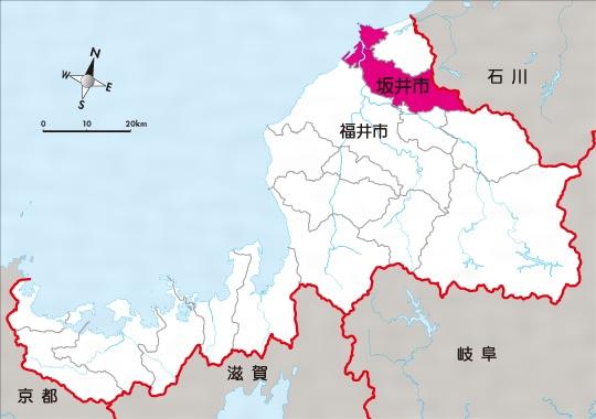 坂井(市)(さかい)とは - コトバンク