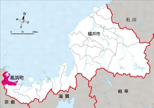 高浜(町)(たかはま)とは - コトバンク