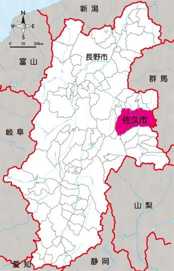 佐久(市)(さく)とは - コトバンク