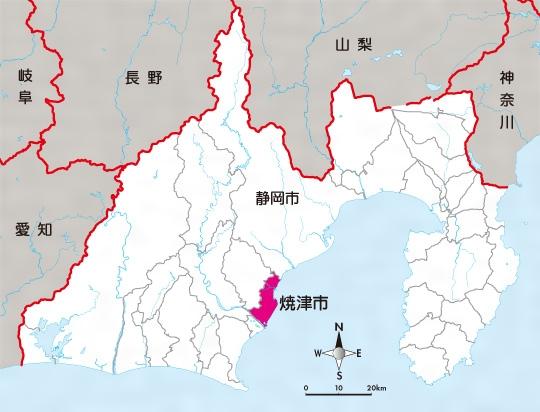 焼津(市)(やいづ)とは - コトバンク