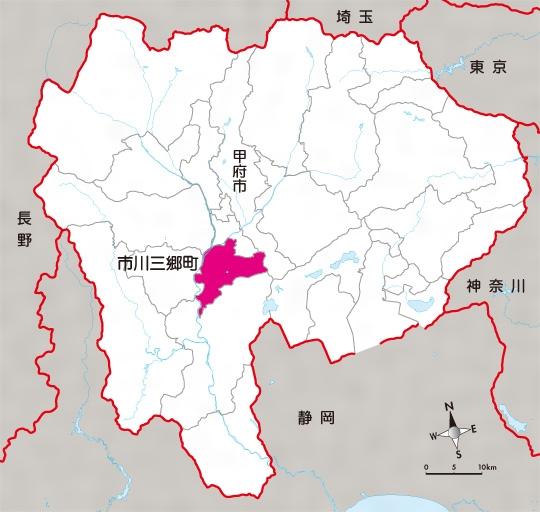 市川三郷(町)(いちかわみさと)とは - コトバンク