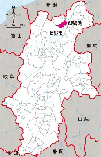 飯綱(町)(いいづな)とは - コトバンク