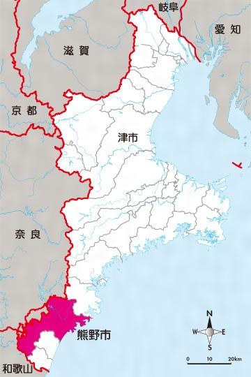 三重県熊野市の場所