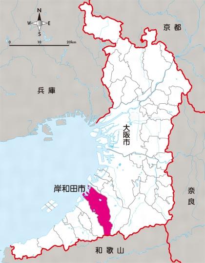 岸和田(市)(きしわだ)とは - コトバンク