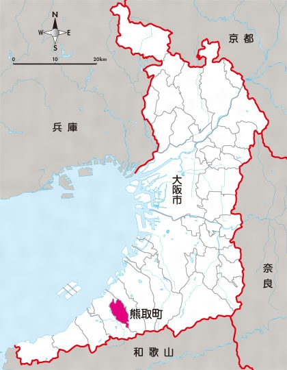 熊取(町)(くまとり)とは - コトバンク