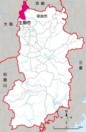 生駒(市)(いこま)とは - コトバンク