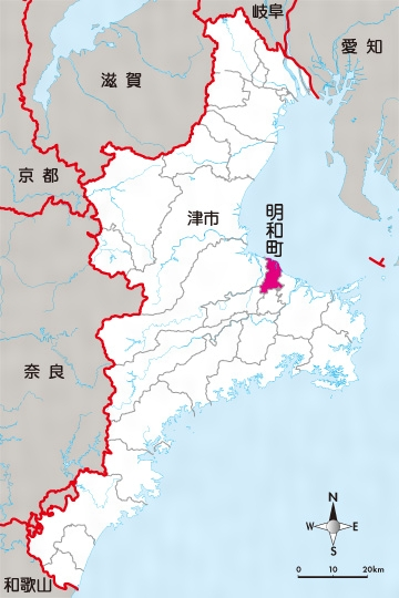 明和(町)(めいわ)とは - コトバンク