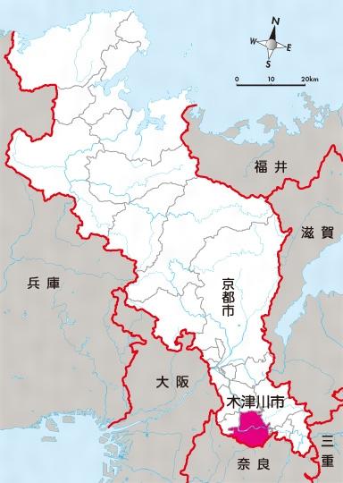 木津川(市)(きづがわ)とは - コトバンク