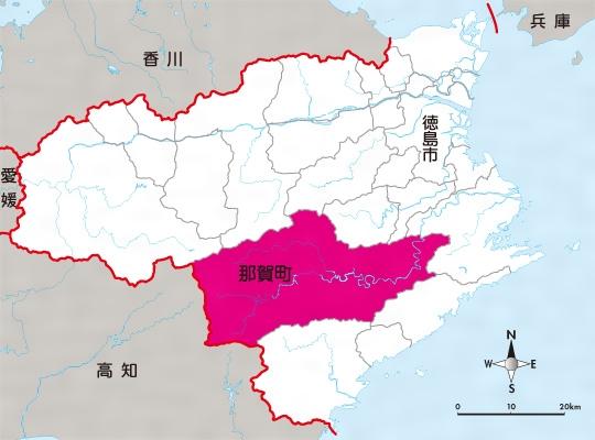那賀(町)(なか)とは - コトバンク