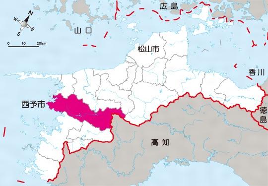 「愛媛県西予市」の画像検索結果