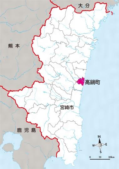 高鍋(町)(たかなべ)とは - コトバンク