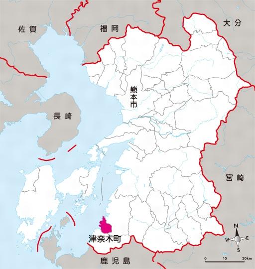 津奈木(町)(つなぎ)とは - コトバンク
