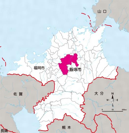 飯塚(市)(いいづか)とは - コトバンク