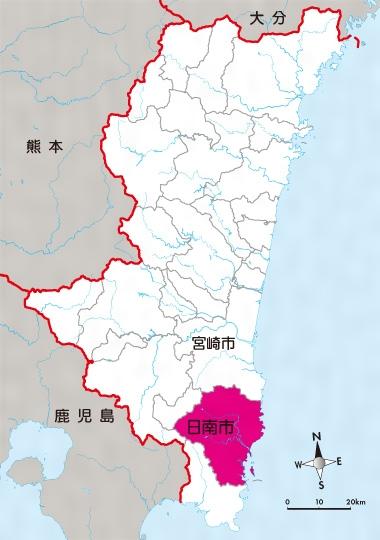 日南(市)とは - コトバンク
