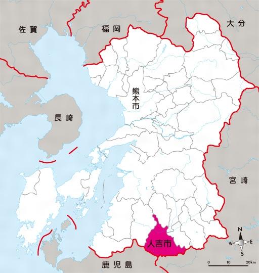 人吉(市)(ひとよし)とは - コトバンク