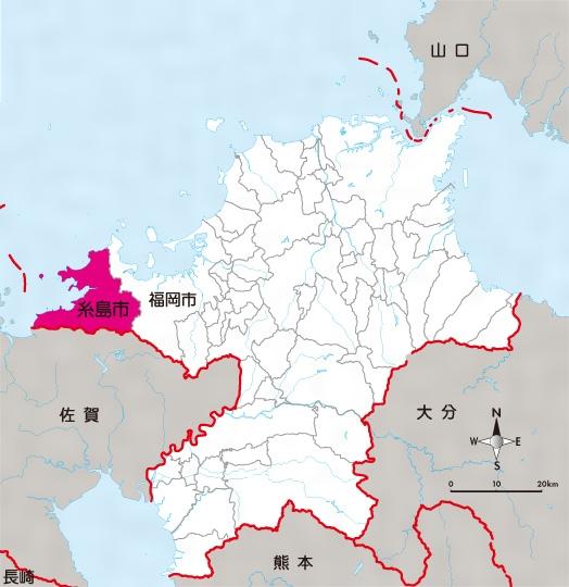 糸島 コロナ ウイルス 新型コロナウイルス感染症への対策について -