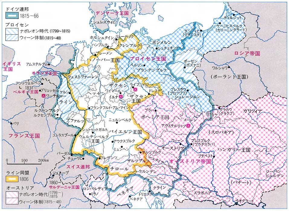 ドイツ史(ドイツし)とは - コト...