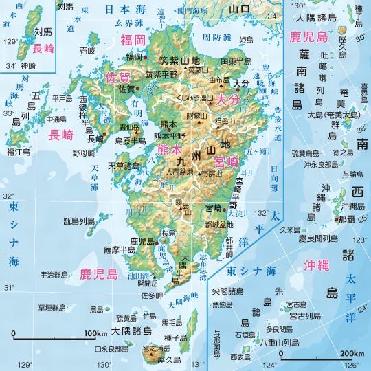 九州・沖縄地方地勢図
