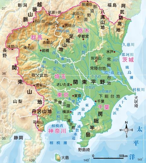 関東地方地勢図