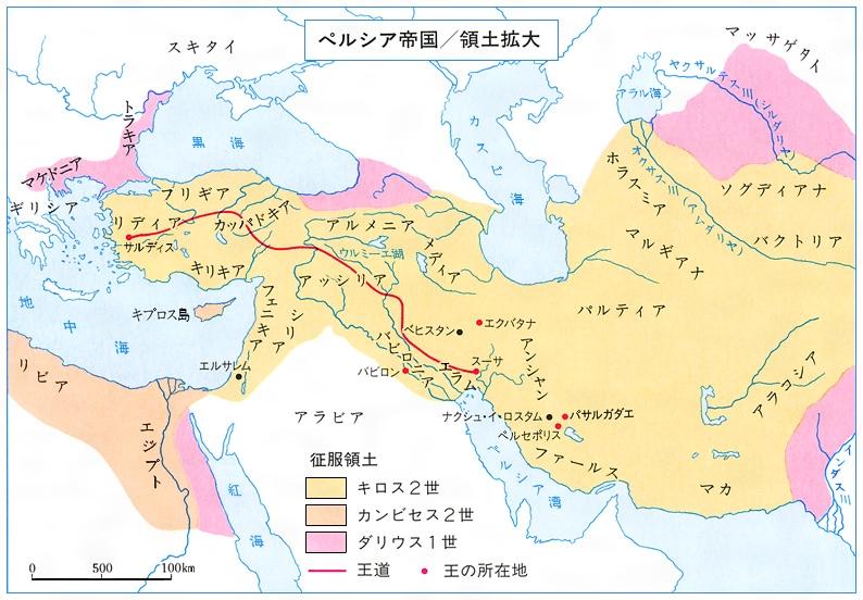 https://kotobank.jp/image/dictionary/nipponica/media/81306024010559.jpg