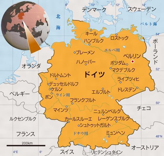 ドイツとは - コトバンク