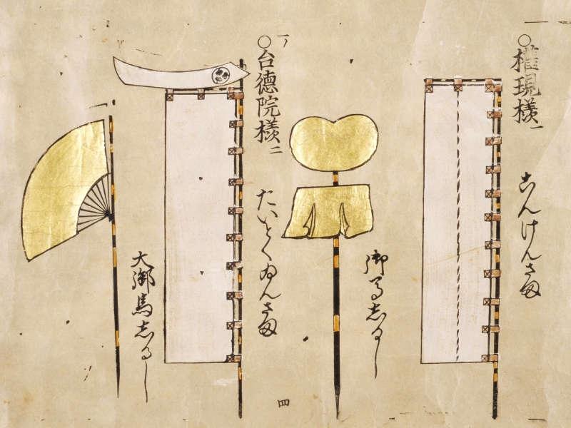 徳川家康(とくがわ いえやす)とは - コトバンク