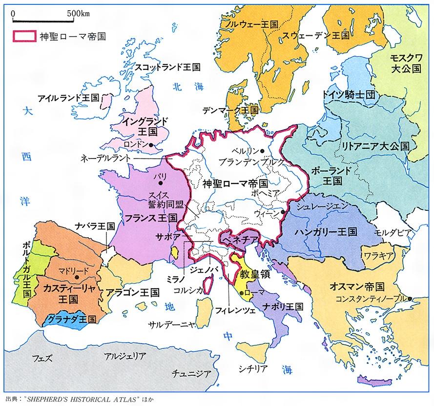 日本国勢図会 - 法政大学 [HOSEI UNIVERSITY]