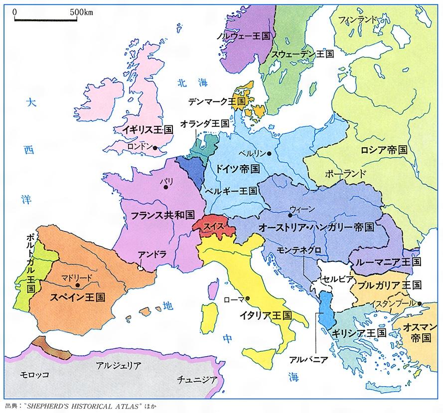 ヨーロッパとは - コトバンク