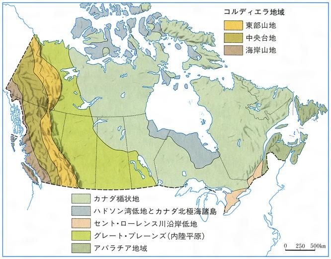 カナダ の 公 用語