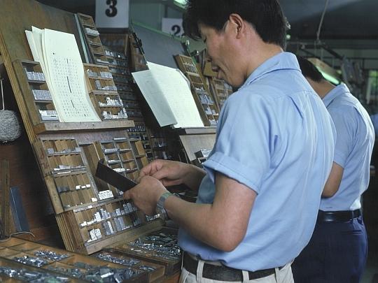 校正の仕方と校正記号 | 株式会社 黒須印刷