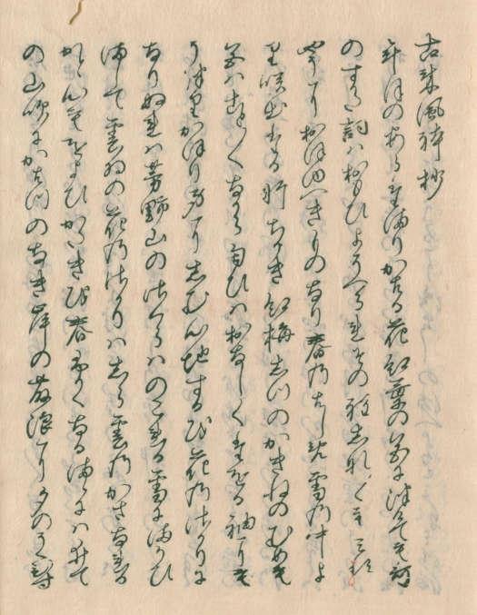 藤原俊成(読み)ふじわらのしゅんぜい