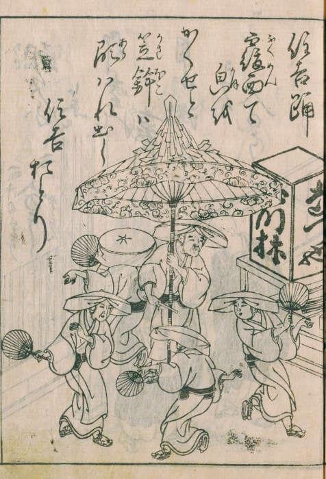門付(け)(読み)カドヅケ
